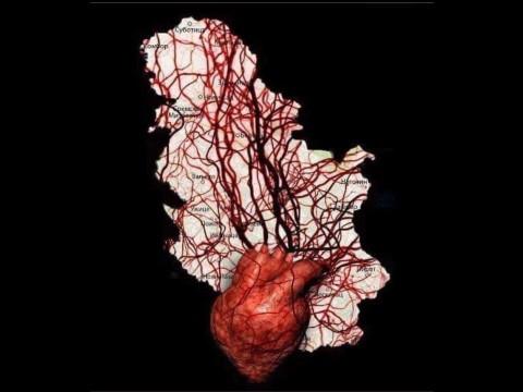 косово срце