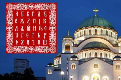 azbuka-srbija