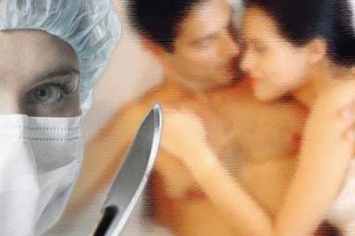 стерилизација-белаца