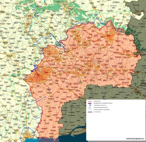 ДНР: Украјинске снаге минирају терен и јачају своје положаје у близини контакт линије