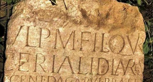Велимир Гајић: Случајно ископано, намерно украдено