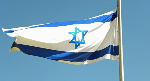 Израел оптужили за апартхејд