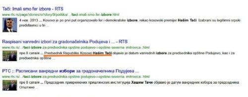 ВАШЕ ПРАВО ДА ЗНАТЕ СВЕ: РТС признао Косово!