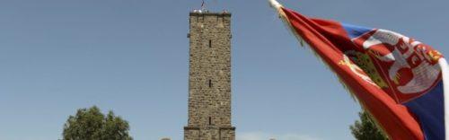 Где је данас српска пасионираност?