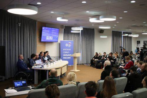 Руски депутати за породицу и наталитет