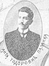 Антоније Тодоровић  Писмо Крлежи које се од јавности крило шест деценија