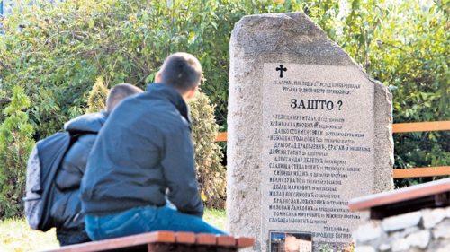 НАТО је убио 16 радника РТС-а, то је био ратни злочин