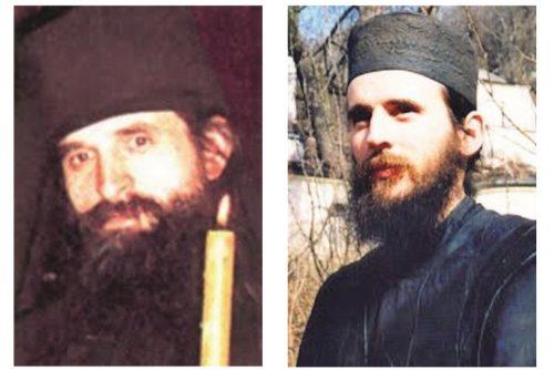 Косовски новомученици отац Харитон и отац Стефан