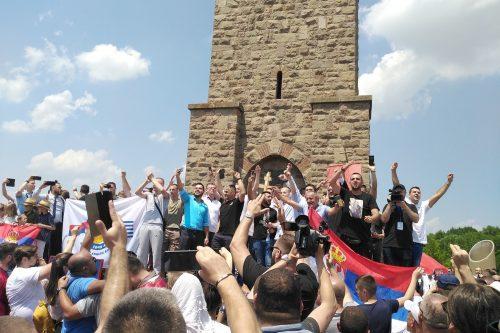 Зашто је сумњиво бити Србин
