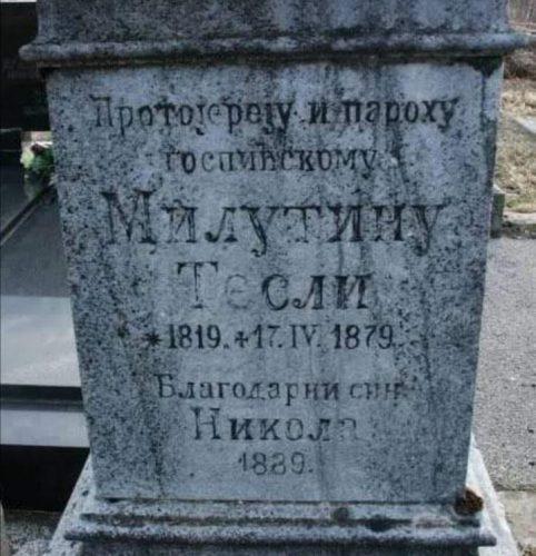 БЛАГОДАРНИ СИН НИКОЛА: Споменик протојереју и пароху Милутину Тесли