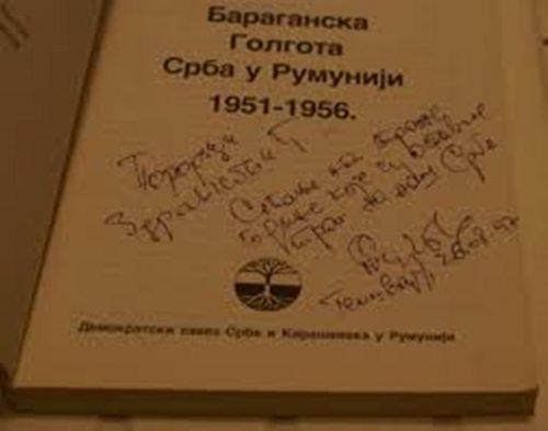 БАРАГАНСКА ГОЛГОТА 1951-1956 – Насилно пресељавање и асимилација Срба из Баната у Румунији