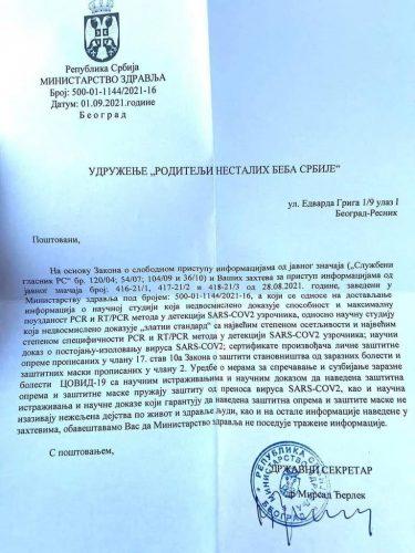Српско Министарство здравља издаје доказ о коронапревари