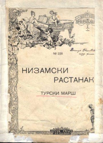 НИЗАМСКИ РАСТАНАК: о музичком животу Београда од првог концерта за грађанство (јануара 1842) до Низамског растанка (априла 1867)