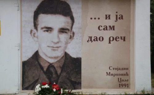 Ђурђица Драгаш: Знате ли ко је Стојадин Мирковић?